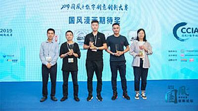 小明太极受邀参加第十五届中国文博会,揽得多项大奖