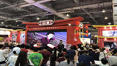小明太极惊艳第十一届中国漫博会,聚焦IP生态布局