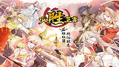 小明太极x必胜客打造漫画《必胜至尊》,开启国漫跨界营销新时代